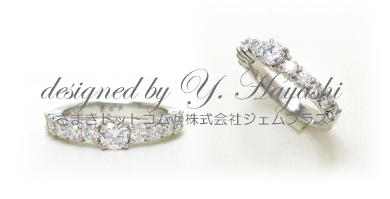 0.3ctダイヤにメレダイヤを足し、上品リッチな指輪へリフォーム