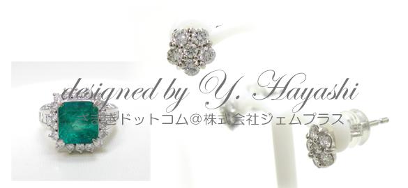 指輪の取り巻きのメレダイヤを外してリフォームしたお花型のピアス