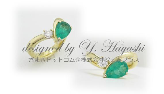 エメラルドとダイヤモンドのシンプルなK18YGの指輪へリフォーム