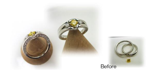 横から見るとハート型、イエローダイヤの指輪へリフォーム