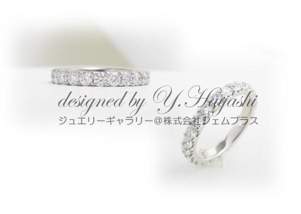 オーダーメイドのダイヤモンド・フルエタニティ・ピンキーリング