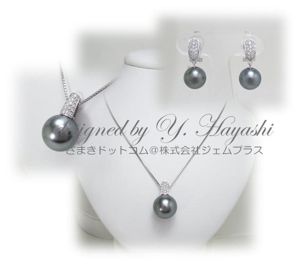 黒蝶真珠のネックレスとイヤリングのセットジュエリーをオーダーメイド