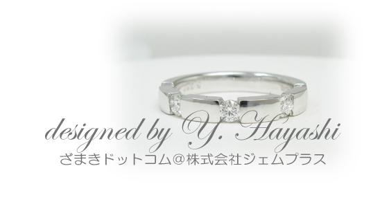 メレダイヤを5ピース使用した日常使いできる指輪のオーダーメイド