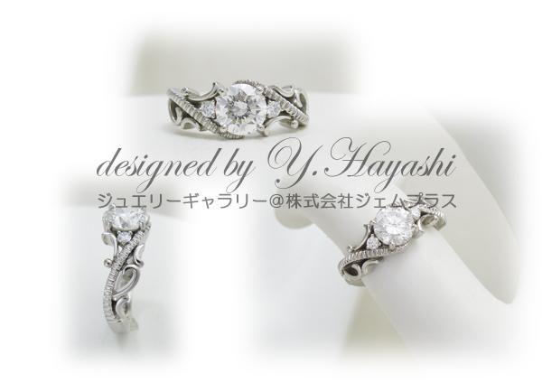 ダイヤ持ち込み、オリジナルデザインの婚約指輪・エンゲージリング
