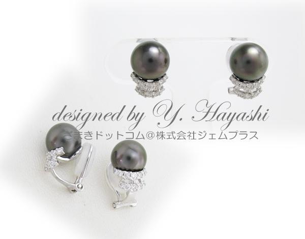 黒真珠とメレダイヤの痛みや落下の無いオーダーメイドイヤリング