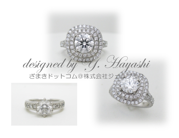 婚約指輪リフォーム前後、ティファニーソレスト風取り巻きダイヤリング